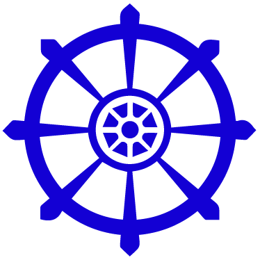 an 8 spoked wheel of dharma